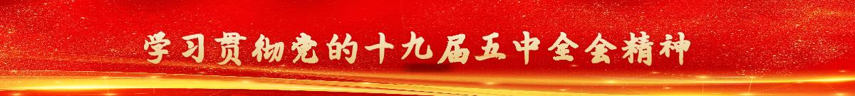 老人春秋杂志社